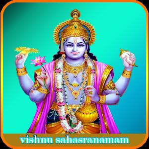 VISHNU SAHASRANAMAM ENGLISH