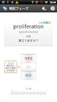 Screenshot of 【続く英単語学習!】エクタン ~エクストリーム英単語~