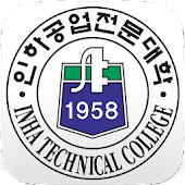 인하공업전문대학 도서관