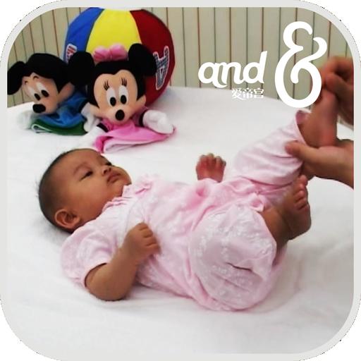孕妇必备 - 宝宝初期训练 生活 App LOGO-硬是要APP