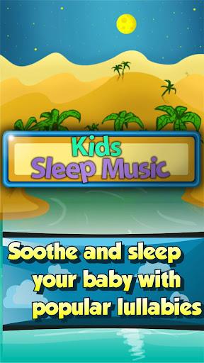 孩子睡眠音樂