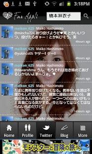 橋本麻衣子公式ファンアプリ - screenshot thumbnail