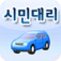 구미 시민 대리운전 icon