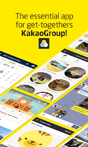 KakaoGroup v2.5.2