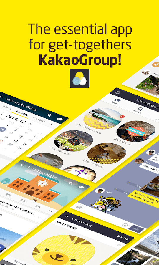 KakaoGroup- screenshot