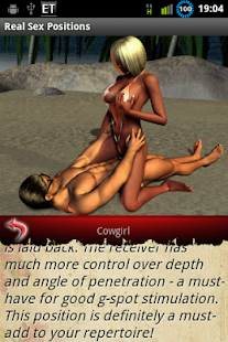 Real Sex Positions - screenshot thumbnail