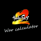 War calculator