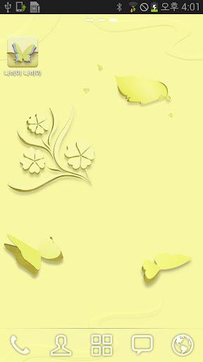 黃蝴蝶動態壁紙