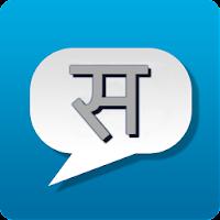 Hindi Status/SMS 4.9