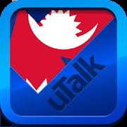 uTalk Nepali