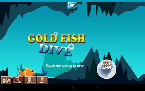 金魚潛水冒險