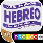 HEBREO – for Spanish speakers icon