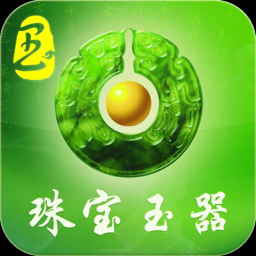 北京珠宝玉器平台 生活 App LOGO-APP試玩