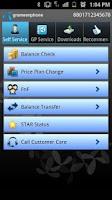 Screenshot of GP App
