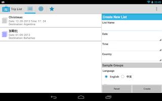 Screenshot of Trip List