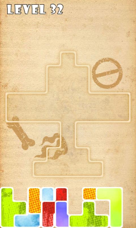 Kink Puzzle 2 - screenshot