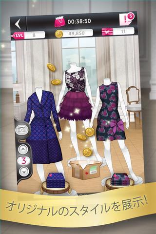 無料休闲Appのカリスマ★ファッションデザイナー|HotApp4Game