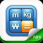 NH통합계산기 icon