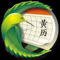 黄历天气星座大全 icon