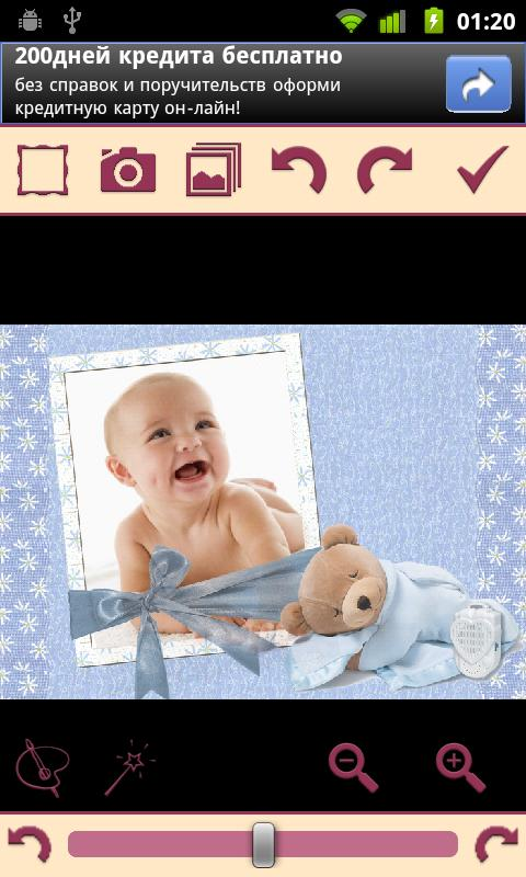 Kids PhotoFrames - screenshot