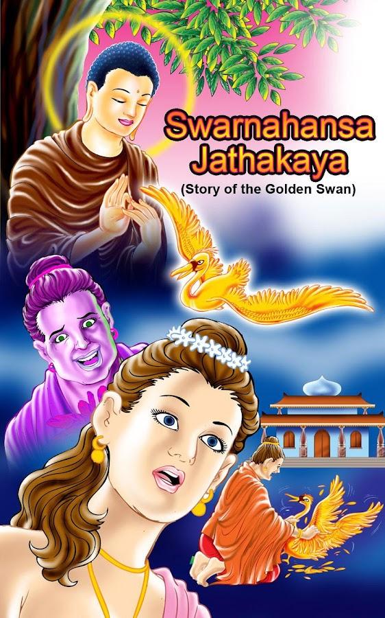 Swarnahansa Jathakaya-English- screenshot