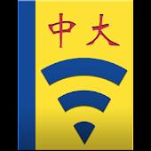NCU Wireless Passport