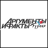 АиФ-Турция