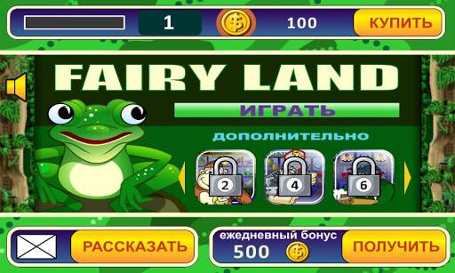 Fairy Land Slot Machine