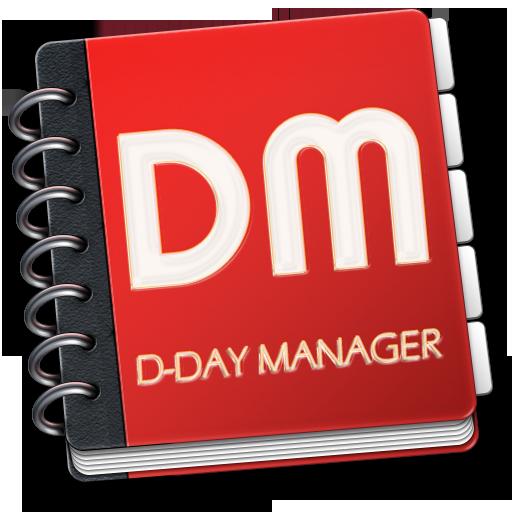 生產應用必備App D-DAY MANAGER LOGO-綠色工廠好玩App