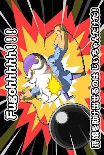脱出!じいちゃん- screenshot thumbnail