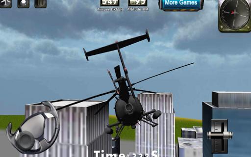 直升機3D飛行模擬器