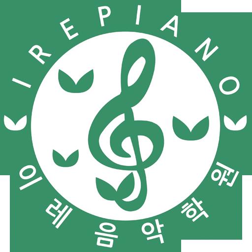 이레음악학원 教育 App LOGO-APP試玩