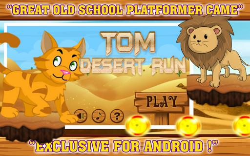 Tom Desert Run