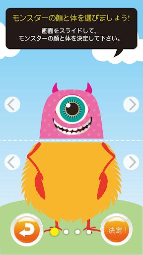 玩教育App|チキンモンスターズ 無料版免費|APP試玩