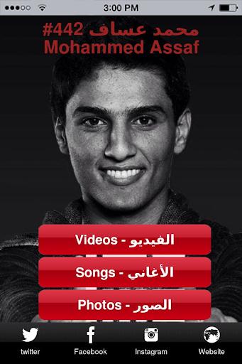 Mohammed Assaf 442
