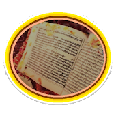 Gurbani Nirvaan