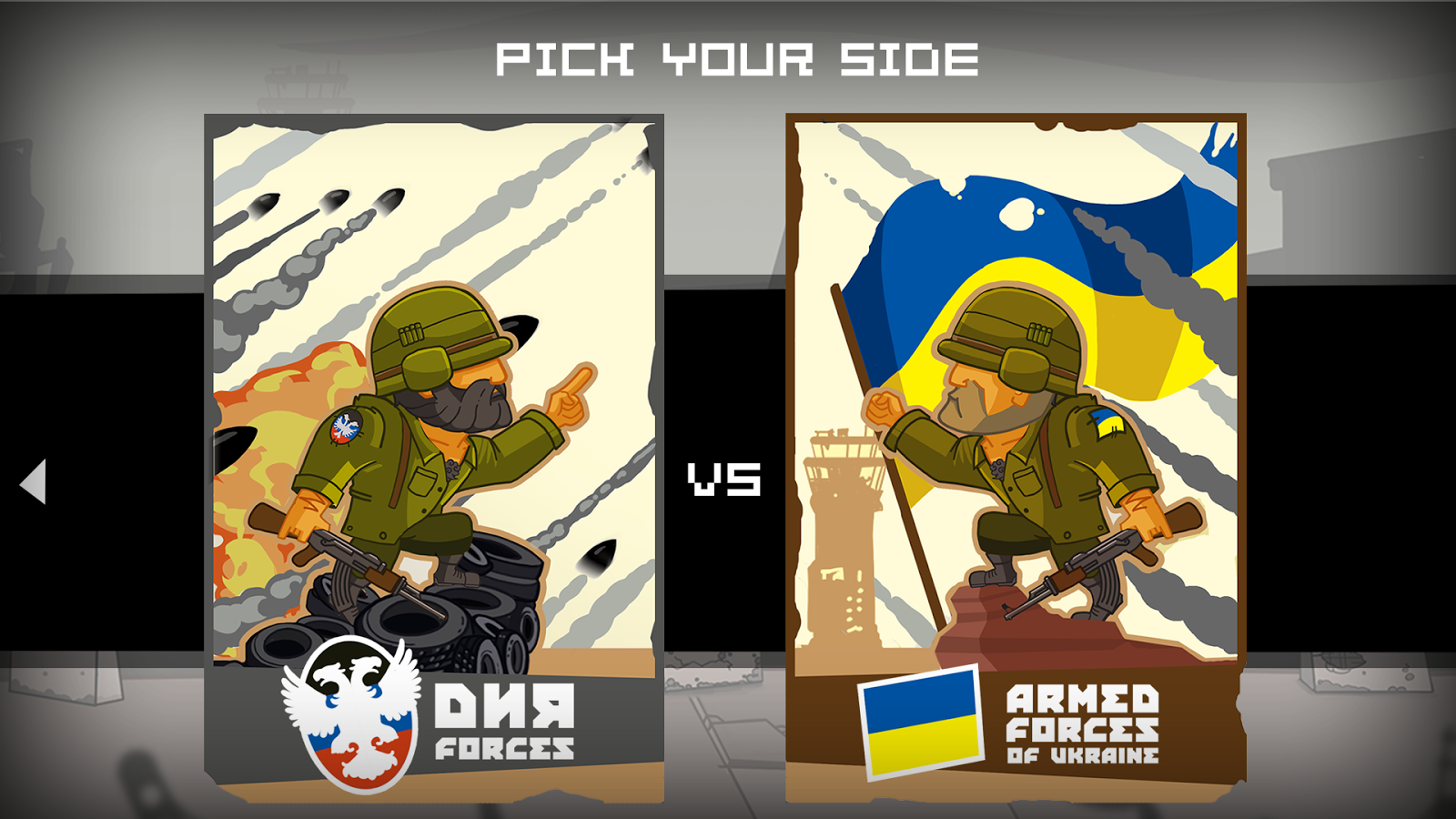 Battle for Donetsk: screenshot