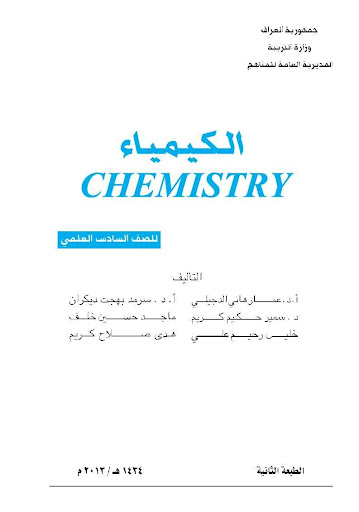 ChemDraw® for iPad® brings chemical drawing with you ...