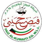 Faize Husaini Kuwait icon