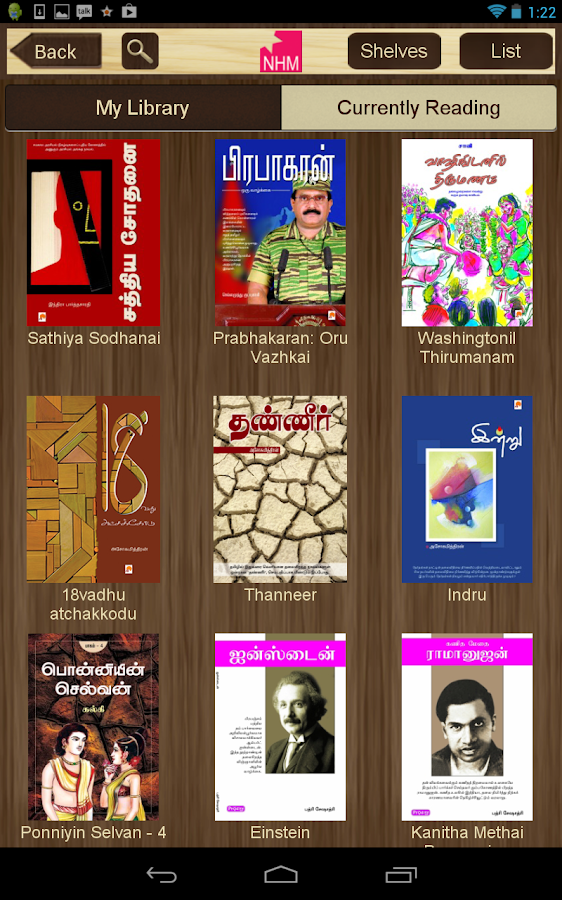 NHM Reader - Indian Lang Books- screenshot