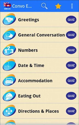 Learn Khmer Conversation Pro