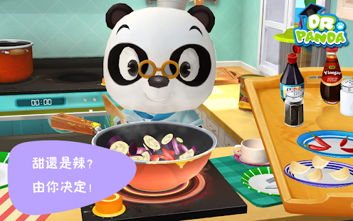 Dr. Panda 餐廳 2
