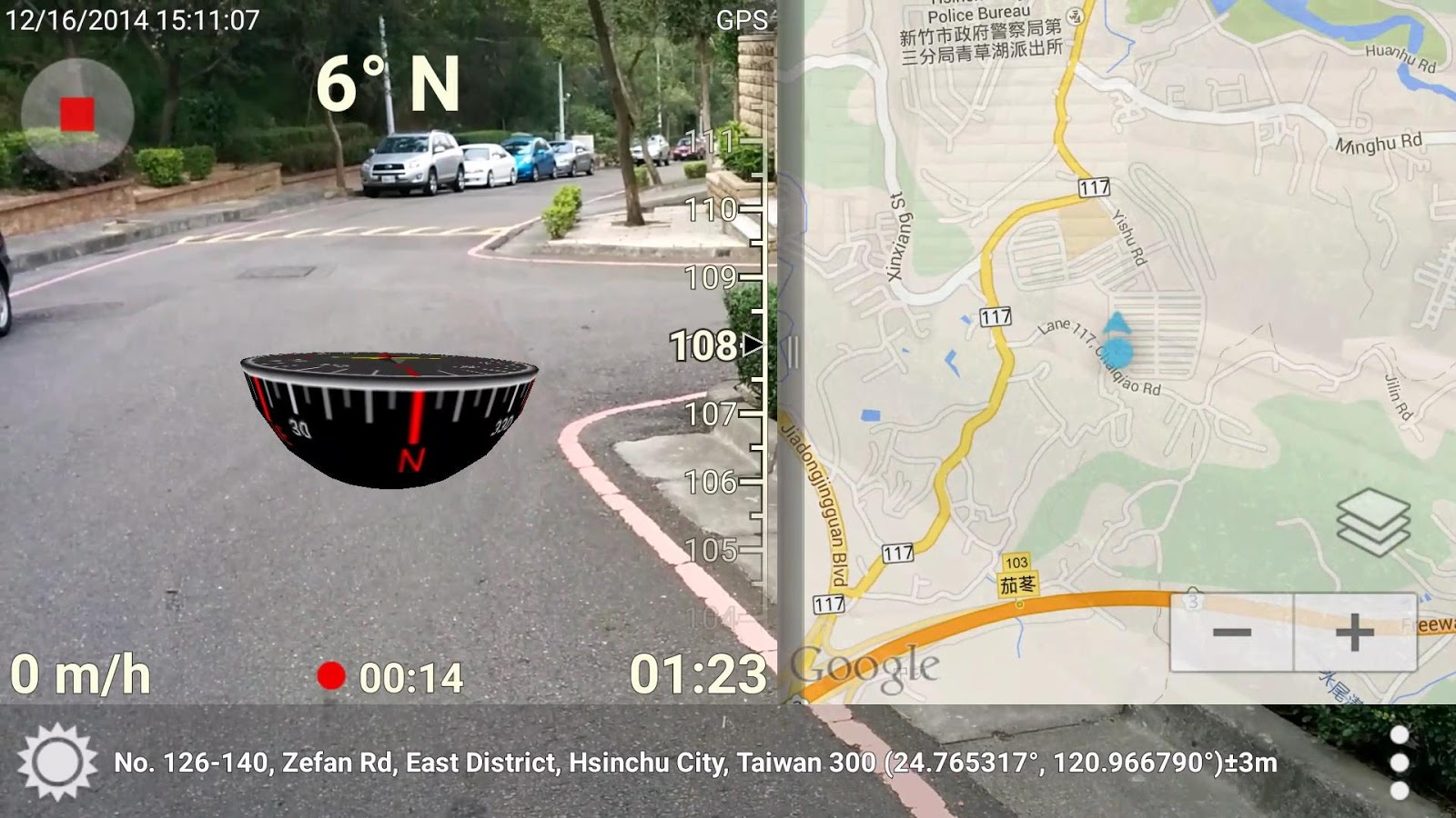 3D Compass Plus (AR,map,more) - screenshot