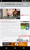 Screenshot of Siam News