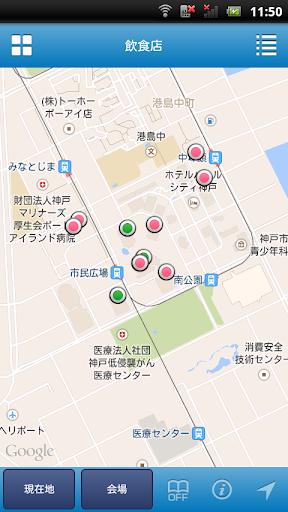 無料医疗Appの第59回日本透析医学会学術集会・総会 My Schedule|記事Game