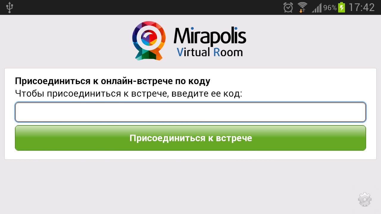 MVR Mobile - screenshot