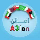 A3lan  اعلان