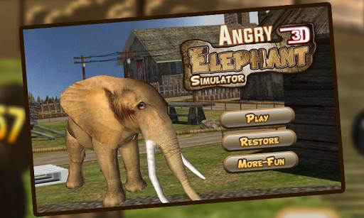 怒っている象シミュレータ3D