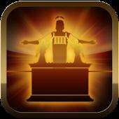 Guia Encuentro 2012 - Bíblico