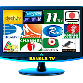 Bangla Tv Online